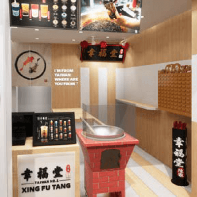 Retail  – Xing Fu Tang