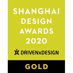EDGE got a Gold Award in Shanghai Design Awards 2020